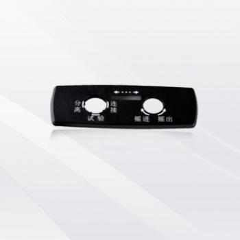DLJ3.11手摇面板组件